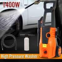 Car Washer High Pressure Cleaner Auto Care Spray Turbo Water Hose Spray Gun Detergent Bottle Car Self washing Machine 1400w New