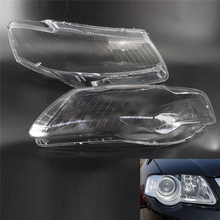 For Volkswagen Vw Pat B6 2005 2006 2007 2008 2009 Car Headlight Headlamp Clear Lens Auto