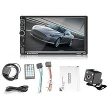7.1 7 Inch Touch Screen HD 1080P Car Radio Stereo Bluetooth MP5 Player 2 DIN Universal GPS Navigator All - In One Machine