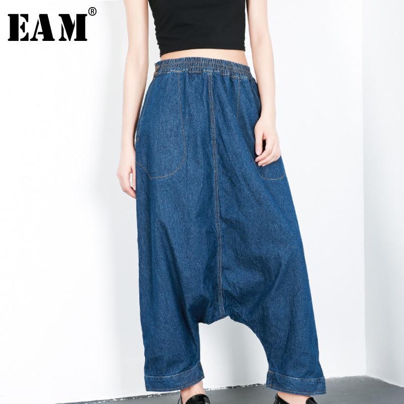 [EAM] 2019 New Spring Women Fashion Tide Blue Loose Elastic Waist Big Size Personality Jeans Wild Harem Pants LA883