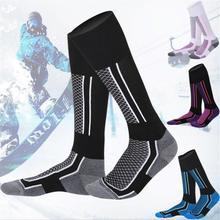 Mounchainผู้หญิง/ชายฤดูหนาวสกีหิมะกีฬาถุงเท้าความร้อนยาวสกีหิมะเดินเดินป่าถุงเท้าผ้าขนหนูฟรีขนาด