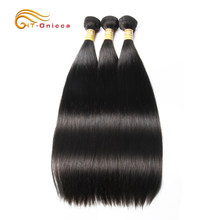 Onicca Straight Brazilian Hair Weave Bundles 1 Bundle 100% Human Hair 3 and 4 Bundles Natural Color Non Remy Hair Extension(China)