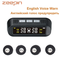 English Voice Alarm Car TPMS Solar USB Tire Pressure Monitoring System 4 Sensors Intelligent Temperature Realtime Tyre Warning
