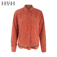 HYH HAOYIHUI Pure Corduroy Collar Long Sleeve Shirt