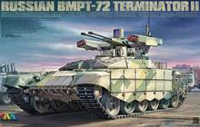 Tigre Modelo 1/35 4611 Russian BMPT-72 Terminator II Apoio de Combate de Incêndio Do Veículo
