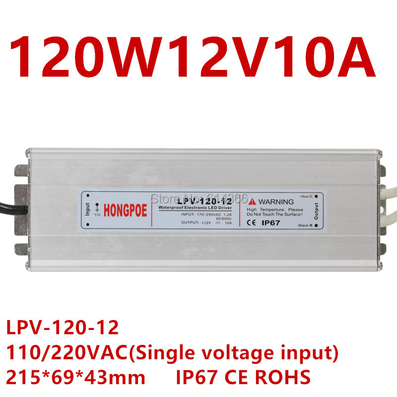 IP67 12V 10A 120W AC230V Input Electronic Waterproof Led Power Supply/ Led Adapter 12V 120W  LPV-120-12IP67 12V 10A 120W AC230V Input Electronic Waterproof Led Power Supply/ Led Adapter 12V 120W  LPV-120-12