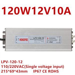 IP67 12V 10A 120W AC230V Input Electronic Waterproof Led Power Supply/ Led Adapter 12V 120W LPV-120-12(China)