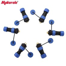 SP17 Aviation Waterproof Connectors Plug 17MM Male And Female Rear Nut Socket Connector 2/3/4/5/7/9 Pin Protective IP68