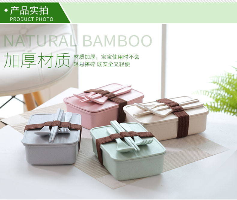 A Kitchen Is Launching An Express Lunch Service: Portable Launch Box Lunch Box Bamboo Fiber Food Container