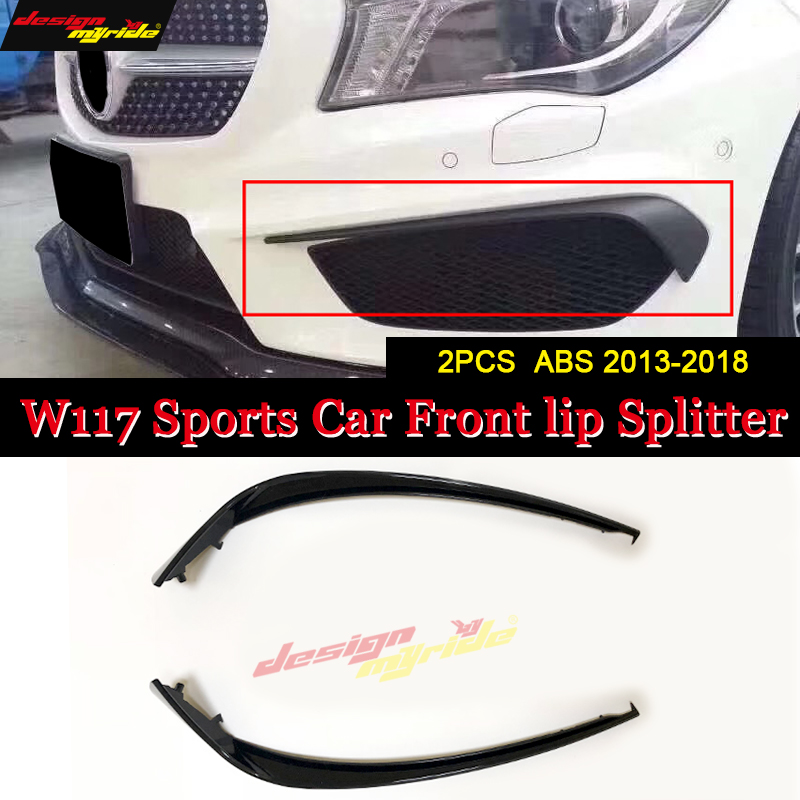 CLA W117 Sports Car Front Lip Splitters Wing Spoiler For Benz W117 CLA180 Air Flow Vent