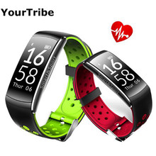 Q8S Smart Bracelet Heart Rate Monitor Waterproof Fitness Tracker Bluetooth Watch Band Q8 For Android IOS women men Wristband(China)