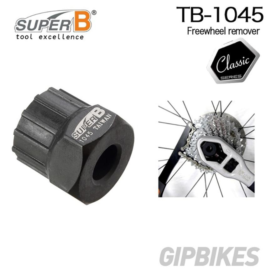 Freewheel Remover Shimano Hyperglide Cassette Lockring Bike Tools US