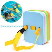 Детский плавательный пузырьковый пояс регулируемый пояс для плавания тренировочное устройство задняя плавающая пластина Kickboard