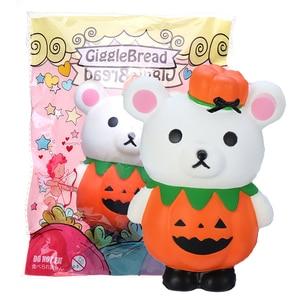 Popular Kawaii Pumpkin Bear Ju