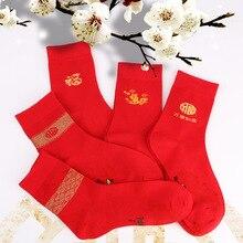 Китайский год счастливые красные носки желаний подарки унисекс Повседневная Домашняя одежда хлопок средняя трубка Sox
