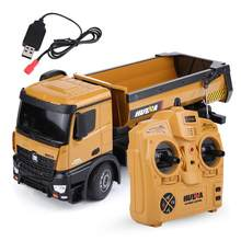 HUINA 1573 RC Truck 2.4GHz 1/14 10 Channel Remote Control Dump Truck With LED Light Auto Demonstration Truck Toys For Children(China)