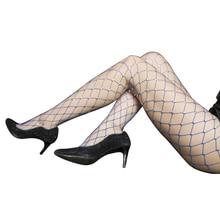 Fashion Women's Sexy Mesh Shiny Star Tights Pantyhose Big Black Mesh Tights Stockings Hosiery Women's Tights mesh panel tights