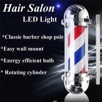 220V 8W LED Barber Shop Sign Pole Light Red White Blue Stripe Design Roating Salon Wall Hanging Light Lamp Beauty Salon Lamp