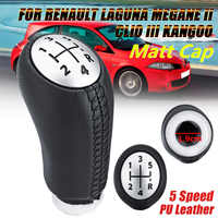 Cuir brillant mat bouchon 5 vitesses voiture levier de vitesse pommeau de levier de vitesse pour Renault Laguna Megane 2 Clio 3 2003-2009 Kangoo 2009 remplacement