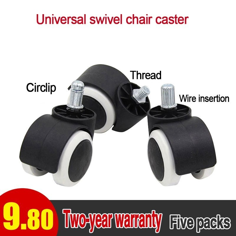 Chair Wheel Universal Round Boss To Work In An Office Chair Rolling Round Wheel Castor Wheel Computer Chair Parts Pulley Mute