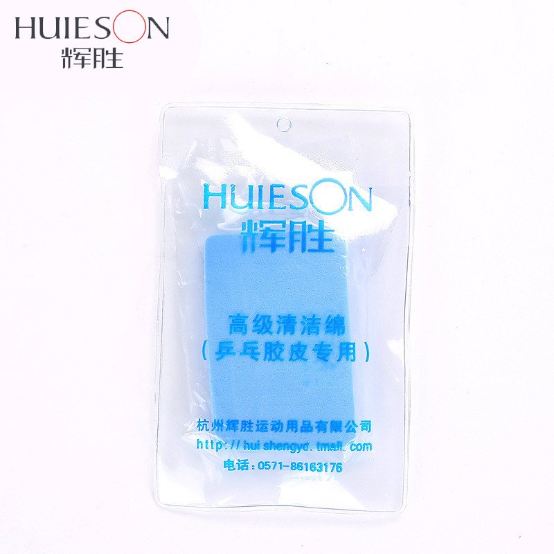Huieson Professional Table Tennis Rubber Cleaner Table Tennis Rubber Cleaning Sponge Table Tennis Racket Care Accessories