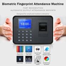 """Биометрическая машина для распознавания отпечатков пальцев 2,"""" TFT lcd дисплей USB система распознавания отпечатков пальцев"""