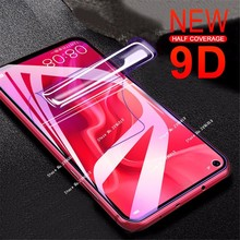 New 9D Screen Protector Hydrogel Film The For Huawei P 30 20 P30 Mate 20 Pro Lite Protective Film For Nova 4 4E 3i 3E Not Glass new 9d screen protector hydrogel film the for huawei p30 pro lite protective film for honor note 10 8x 9 play nova 3 3i 4 cover