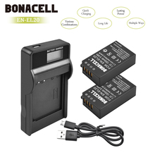 Bonacell 7.2V 1300mAh EN EL20 EN EL20 ENEL20 bateria aparatu + ładowarka LCD do Nikon EN EL20a 1 J1 J2 J3 S1 aparat cyfrowy L10