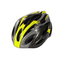 Mounchain  Adult Unisex Yellow Black Cycling Riding Helmet Universal Nonintegrated Molding 54-60 cm