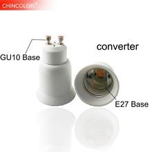 Светодиодная лампа база конвертер GU10 к E27 винтовой светильник держатель лампы адаптер Разъем удлинитель PBT пластик Безопасный Быстрая JQ