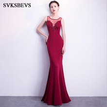 SVKSBEVS 2019 O Neck Sequined Appliques Mermaid Long Dresses Elegant Party Bodycon Illusion Backless Maxi Dress