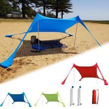 Семейный Пляжный Тент от солнца, легкий тент от солнца, тент с анкерным мешком с песком, удобный для парков и кемпинга на открытом воздухе, Прямая поставка