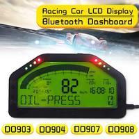 للماء داش سباق عرض كامل مجموعة أجهزة استشعار LCD شاشة OBD اتصال Bluetooh العالمي لوحة DO903 DO904 DO907 DO908
