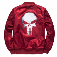 Capsule Corporation Bomber Jackets