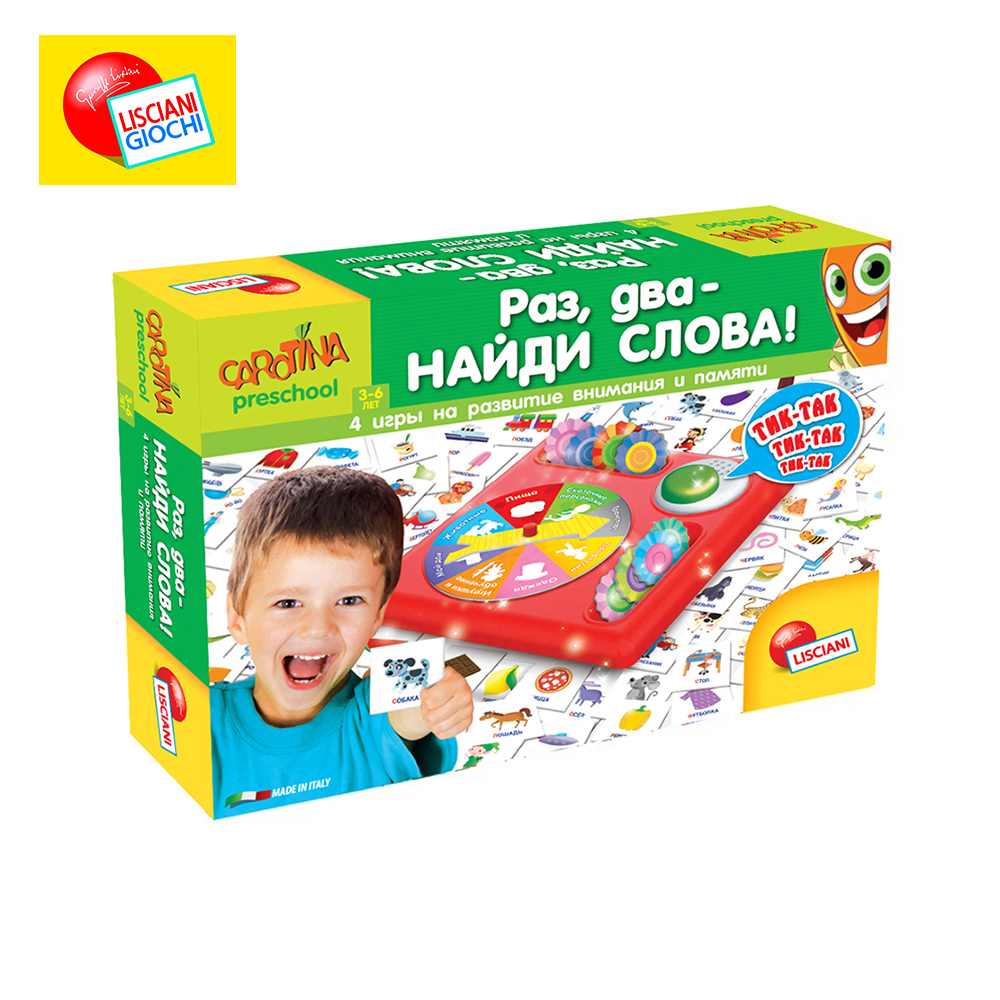 Card Games Lisciani R63611 Learning Education Kids Games For Baby Bizyboard Toy card games lisciani r63604 learning education kids games for baby bizyboard toy