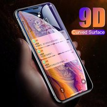 9D Protective Glass For IPhone 8 Xr Xs Xs Max Tempered Glass On For IPhone X 6 6s 7 8 Plus Xs Glass Screen Protector Protect(China)