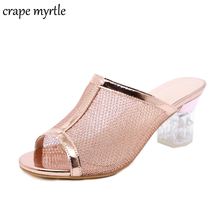 купить ladies summer flip flops women slippers summer Shoes bling bling chunky platform sandals designers slippers summer shoes YMA749 по цене 1451.91 рублей