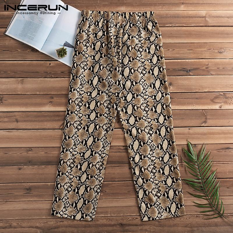 Harajuku Casual Pants Harem High Waist Leopard Print Women Men Pants Wide Legs Loose Fitness Trousers Pajama Unisex Pantalon