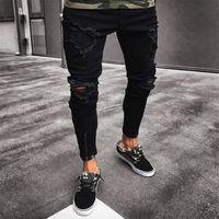 メンズデザイナーブランドの黒のジーンズを破壊リッピングストレッチスリムフィットホップホップ穴男性のための