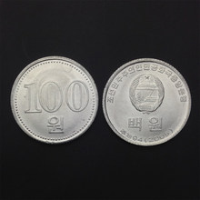 Noord Korea 100 Zal Coin, Enkele, UNC, Uncirculated, Azië Collectibles Gift, 100% Echt originele Munten(China)