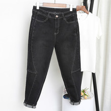 Spring Autumn Boyfriend Jeans Harem Pants Women Casual Plus Size Loose Fit Vintage Denim Pants High Waist Trousers summer sexy loose denim pants women s boyfriend harem pants casual jeans pants plus size baggy trousers fashion cross pants 3xl