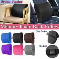 6 colores de espuma de memoria suave asiento de coche de invierno almohadas Lumbar apoyo espalda masajeador cojín de cintura para sillas hogar Oficina alivio el dolor