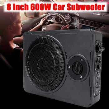 8 Inch 600W Audio Active Subwoofer Thin Bass box Sub Amp Amplifier Car Subwoofers Ampfilier Subwoofer in The Car subwoofer
