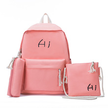 Fashion Campus Students Shoulders Computer Bag Simple Fresh Canvas Backpack Women Three-Piece Bags