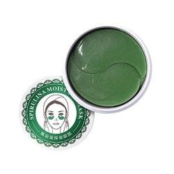 60 шт коллаген водорослевый маска для глаз с украшением в виде кристаллов гель, подушечки для глаз против сна маски кругов под глазами снятие...