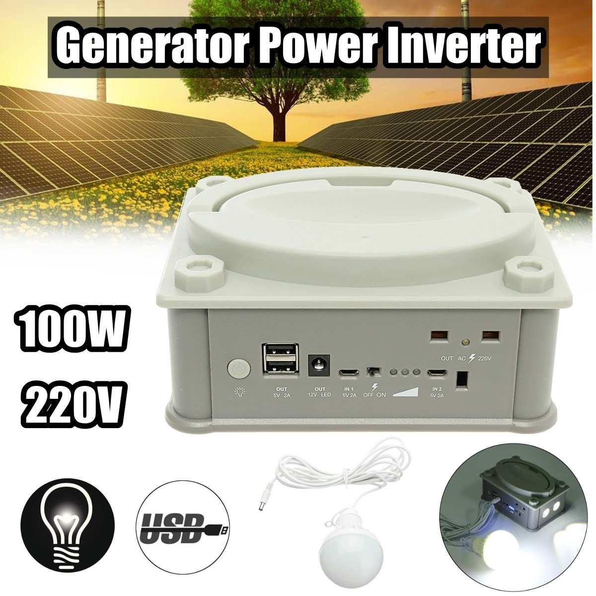 Multi function 100W Portable Generator Solar Power Inverter 220V LED Lighting Power Hybrid Energy Storage