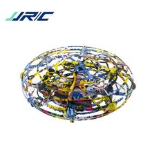 JJRC Zlx H238 Flying Ufo Infrared Sensing Control Camouflage Mini Rc Drone Quadcopter Rtf Magic Ball Outdoor Toy Helicopter