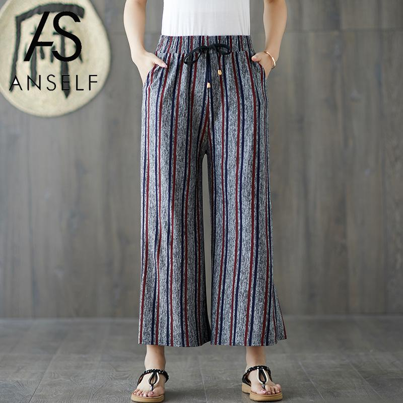 2019 Fashion <font><b>Cotton</b></font> <font><b>Baggy</b></font> <font><b>Pants</b></font> <font><b>Women</b></font> High Waist Straight Wide Legs <font><b>Pants</b></font> Striped Print Side Pockets Casual Trousers female Blue image