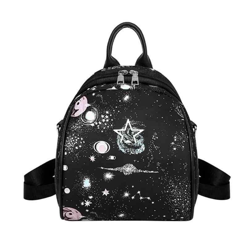 5f42719f223e Для женщин Планета Звезда печати рюкзак модная школьная сумка для подростков  обувь девочек Женский повседневное кожа