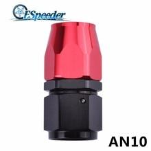 ESPEEDER AN10 прямой Поворотный Масляный топливный фитинг адаптер Авто соединения алюминий 0 градусов разъем шланг Конец многоразовый штуцер